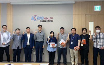 2020 첨단의료복합단지 미래의료산업 원스톱 지원사업 국책연구과제 선정