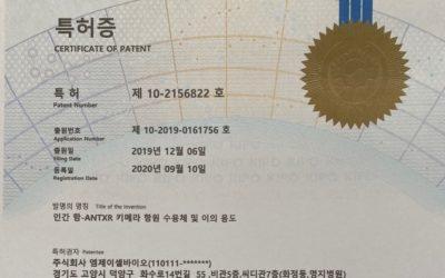 """""""인간 항-ANTXR 키메라 항원 수용체 및 이의 용도"""" 특허 등록 (제 10-2156822)"""